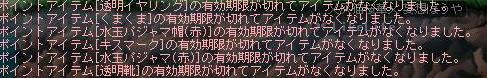 20060829133108.jpg