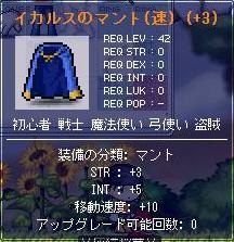 20061017162559.jpg