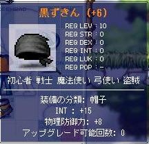 20061017162649.jpg