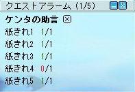 20061220152214.jpg