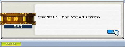 20070106131815.jpg