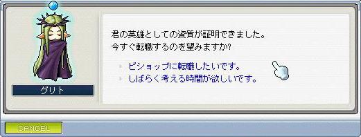 20070331144526.jpg