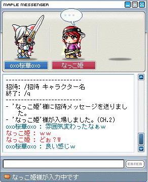 Maple00(A`).jpg