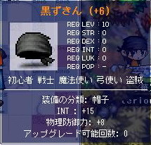 wwwwkaesuiki.jpg