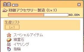 WU001395.jpg