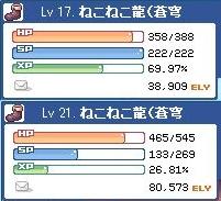 WU001402-5.jpg
