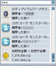 WU001408.jpg