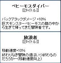 WU001420.jpg