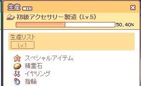 WU001423.jpg