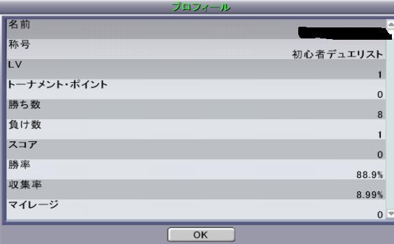 オンライン 02
