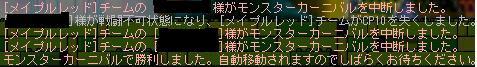 Maple115.jpg