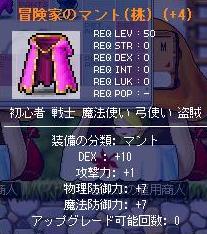 Maple134.jpg