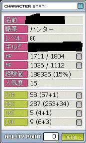 Maple150.jpg