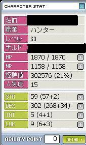 Maple154.jpg