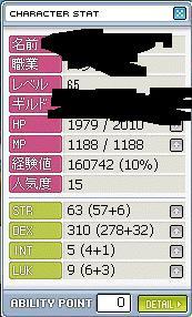 Maple156.jpg