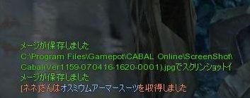 Cbal(Ver1159-070416-1621-0000).jpg
