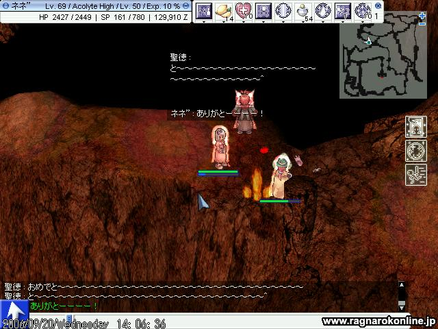 screenandi740.jpg
