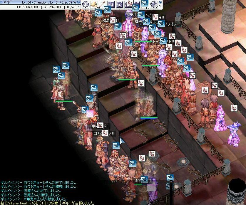 screenvandi061.jpg