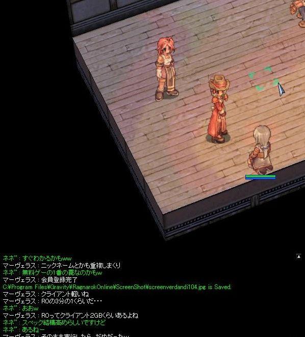 screenverandi105.jpg