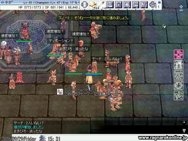 screenverdandi964.jpg