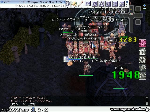 screenverdandi969.jpg