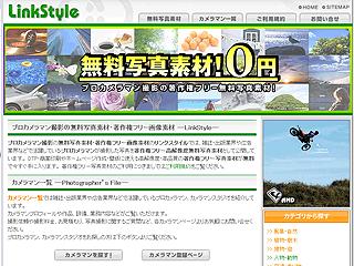 http://www.linkstyle.co.jp/