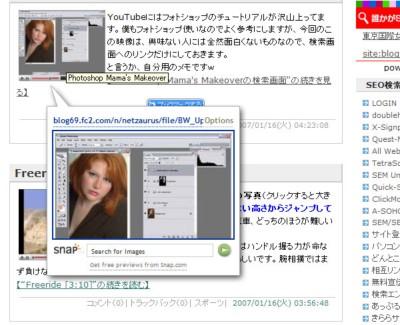 Snap005.jpg