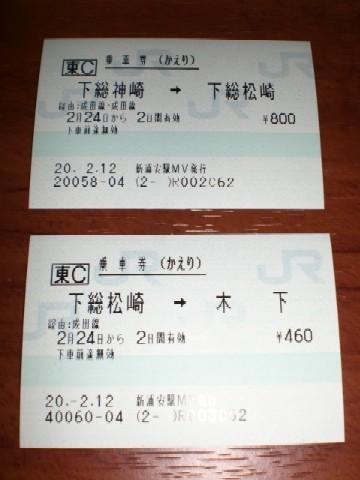 CIMG1643.jpg