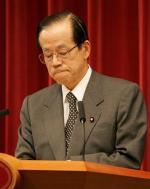 福田総理緊急会見2