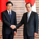 胡錦濤国家主席と福田総理
