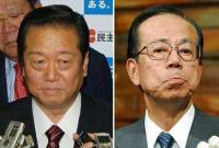 小沢代表と福田総理