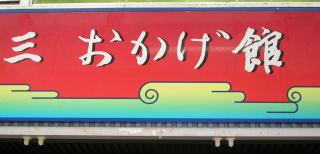 20070426232007.jpg
