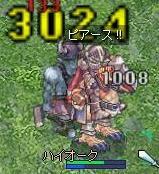 20060209220150.jpg