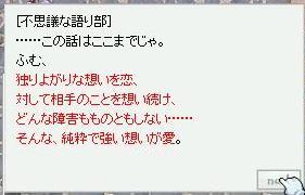 20070930153239.jpg