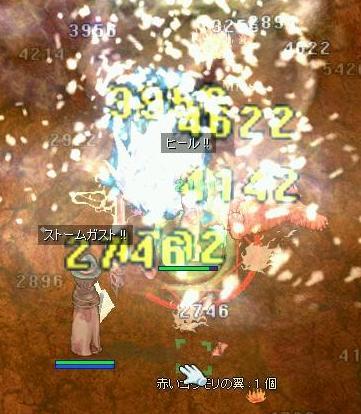 20071004132707.jpg