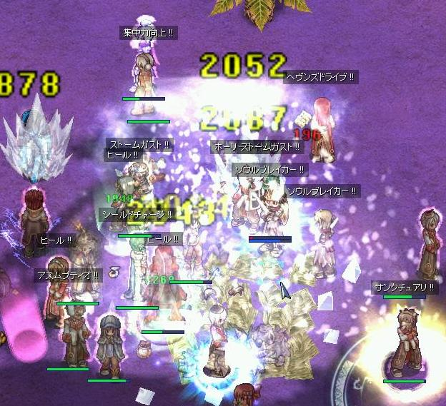 20071101085527.jpg