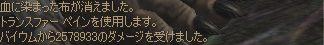 211_baium.jpg