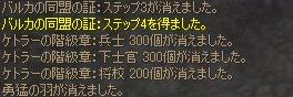 216_que4.jpg