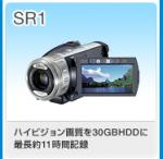 sr-1.jpg