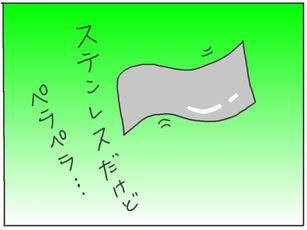 04-17-2.jpg