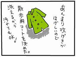 2008-03-21-6.jpg