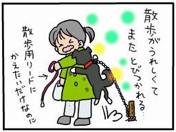 2008-03-21-8.jpg