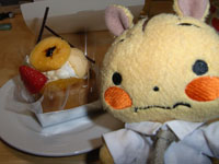 このケーキは食べてもいい?