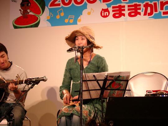 ケダマLive 5