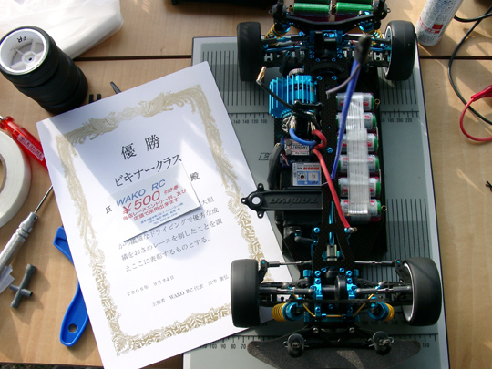 2006.9.24POMレース Ryu優勝