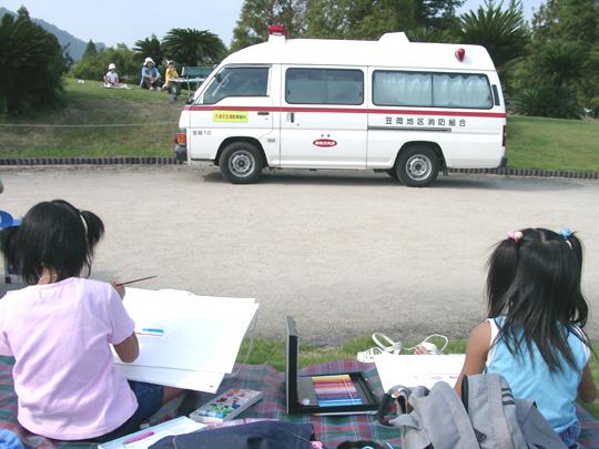 消防車写生大会 2