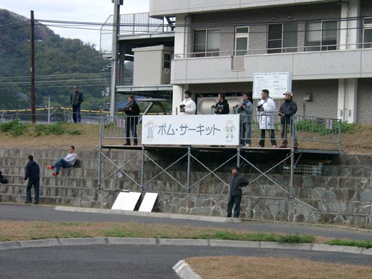 2006.11.12第10戦スポーツA