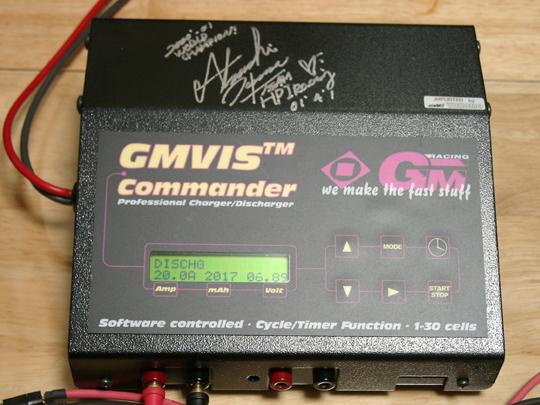 GM-VISコマンダー2000