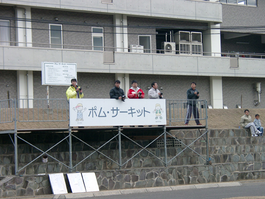 2006.12.3ビギナーAメイン2