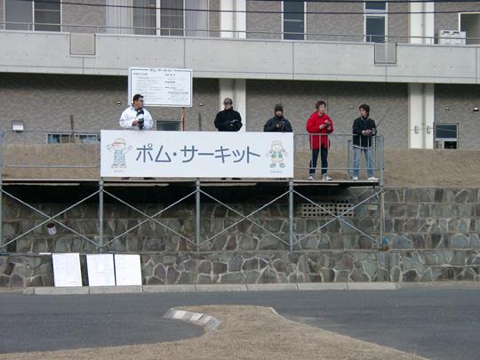 2006.12.3スポーツA